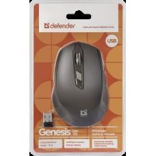 Defender Genesis MB-795